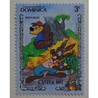 Доминика.1984.мультфильмы