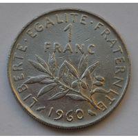 Франция, 1 франк 1960 г.