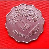 04-26 Ирак, 10 филсов 1975 г.