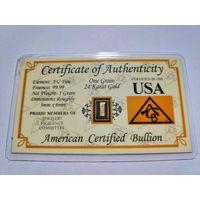 Золото проба 999.9 fine gold - от монетного дилера США. сертификат подлинности. Доставка бесплатно.