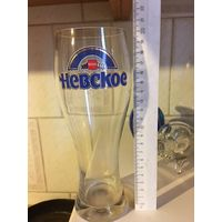 Бокал для пива воды 500мл Невское