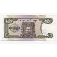 200 Риелс 1995-98 (Комбоджа) ПРЕСС
