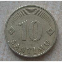 Латвия 10 сантимов 1992 год