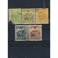 Маньчжоу-Го Имп Китай 1935-7 Герб Священные белые горы Стандарт #54-5,73,103-4