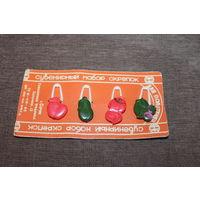 Сувенирный набор скрепок для кухонных полотенец, времён СССР.