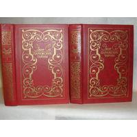 Эжен Сю. Парижские тайны. Роман в 2-х томах (комплект).