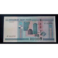 50000 рублей 2000 год серия АП