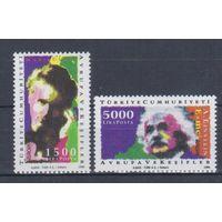 [1738] Турция 1994. Наука.А.Эйнштейн,М.Кюри.Европа.EUROPA.