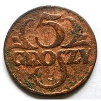 5 грошей 1925 Польша