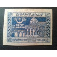 Азербайджан 1921 стандарт, мавзолей в Баку
