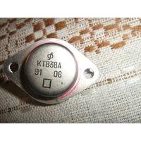Биполярные высоковольтные транзисторы КТ838А-8 шт,КТ846Б-1 шт.