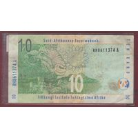 ЮАР. 10 рендов 2010г. 8611374  распродажа