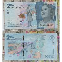 "Распродажа коллекции. Колумбия. 2 000 песо 2015 года (P-458a - 2014-2019 ""New Design"" Issue)"