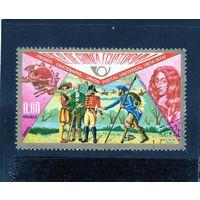 Экваториальная Гвинея.Ми-382.Почтальон.Пешая почта.Серия: U.P.U. (Всемирный почтовый союз), Столетие. 1874-1974.