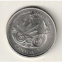 Канада 25 цент 2000 Достижения