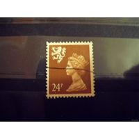 Великобритания региональная марка Уэльса герб королева (2-1)