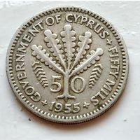 Кипр 50 милей, 1955 1-8-27