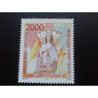 Мостар (Хорватская Босния и Герцоговина) 1993 первая марка, статуя богородицы