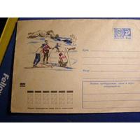 СССР ХМК 1973 Зима Лыжи