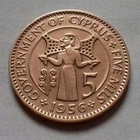 5 милей, Кипр 1956 г.