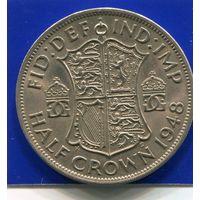Великобритания 1/2 кроны ( 2 шиллинга 6 пенсов ) 1948 , George VI