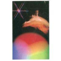 Календарик Цирк 1988