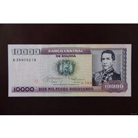 Боливия 1 центаво на 10000 песо 1987 UNC
