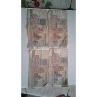 Двести рублей образца 1992 года