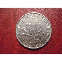 1 франк 1968 год Франция