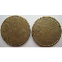 Сербия 5 динаров 2009, 2011 гг. Цена за 1 шт. (v)