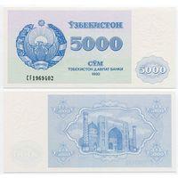 Узбекистан. 5000 сум (образца 1992 года, P71b, UNC) [серия CF]