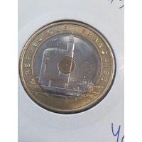 Франция 20 франков 1993 года.Средиземноморские игры.