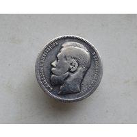 1 рубль 1896г. *серебро с рубля!