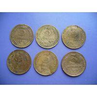 3 копейки 1926, 1930, 1931, 1932, 1936, 1938 года. (цена за 6 шт.)
