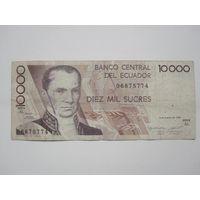1000 Сукре 1995 (Эквадор)