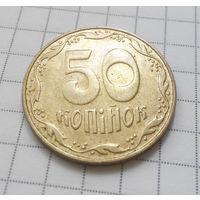 50 копеек 2008 Украина #01