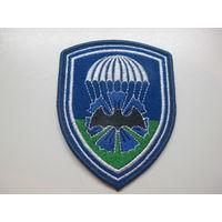 Шеврон 22 отдельная рота специального назначения Беларусь