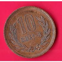 24-49 Япония, 10 йен 1976 г