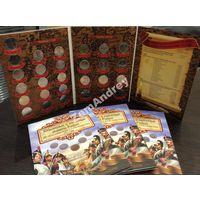 Альбом с юбилейными монетами серии Бородино
