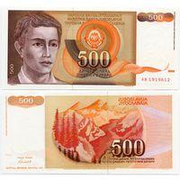 Югославия. 500 динаров (образца 1991 года, P109, UNC)