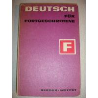 Buscha Буша Упражнения и чтение немецкий язык
