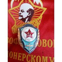 Нагрудный знак ОТЛИЧНИК ВВС СССР АУКЦИОН С 1 РУБЛЯ