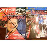 Формула 1 2002г 3 шт