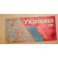 Украина.Юг.Автомобильные дороги.2004г.