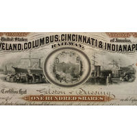 Cleveland Columbus Cincinnati & Indianapolis Railway, 1885 год