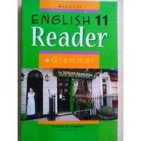 Английский язык 11 класс.Повышенный уровень.