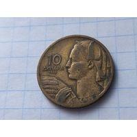 """Югославия 10 динаров, 1955  (  Надпись """"DINCIC F.M"""" на реверсе над рукой )"""