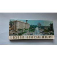 Комплект  22 открытки с панорамными фото Киева 1984 год