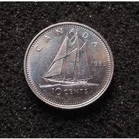 Канада, 10 центов 1985