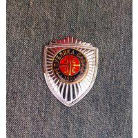 Кокарда полиции Сербии